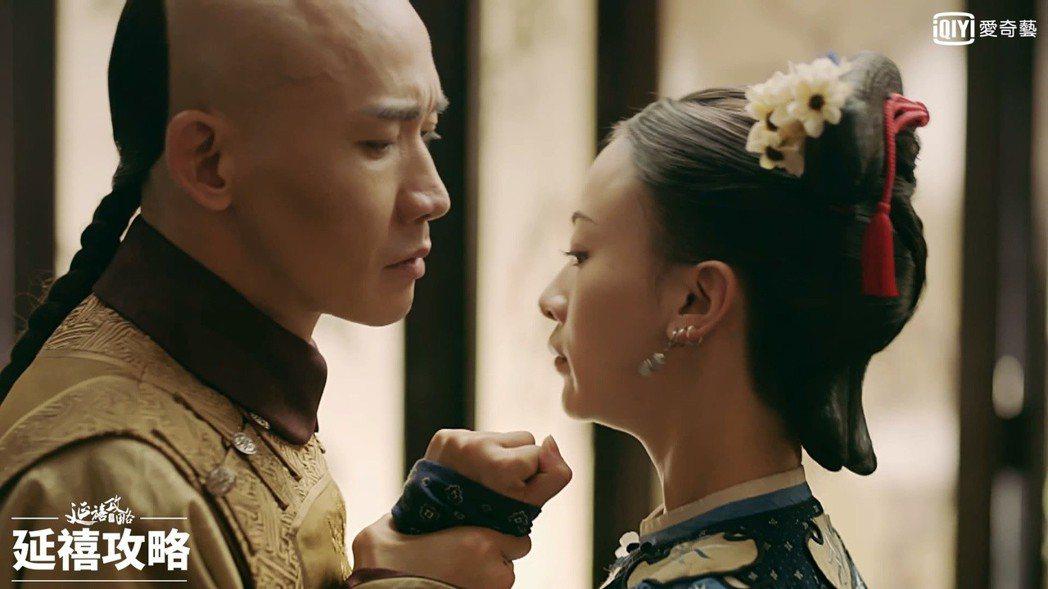 「延禧攻略」中的乾隆皇帝設定特別。圖/愛奇藝台灣站提供