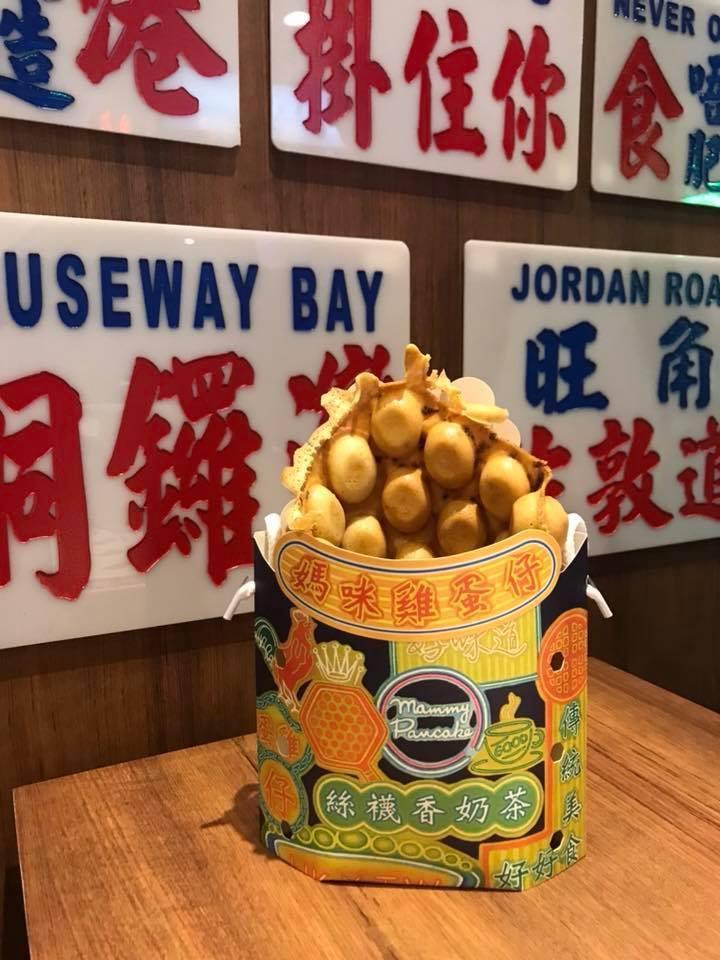 香港街頭小吃代表「媽咪雞蛋仔」於8/9~8/31連續三周在SOGO忠孝館B1快閃...