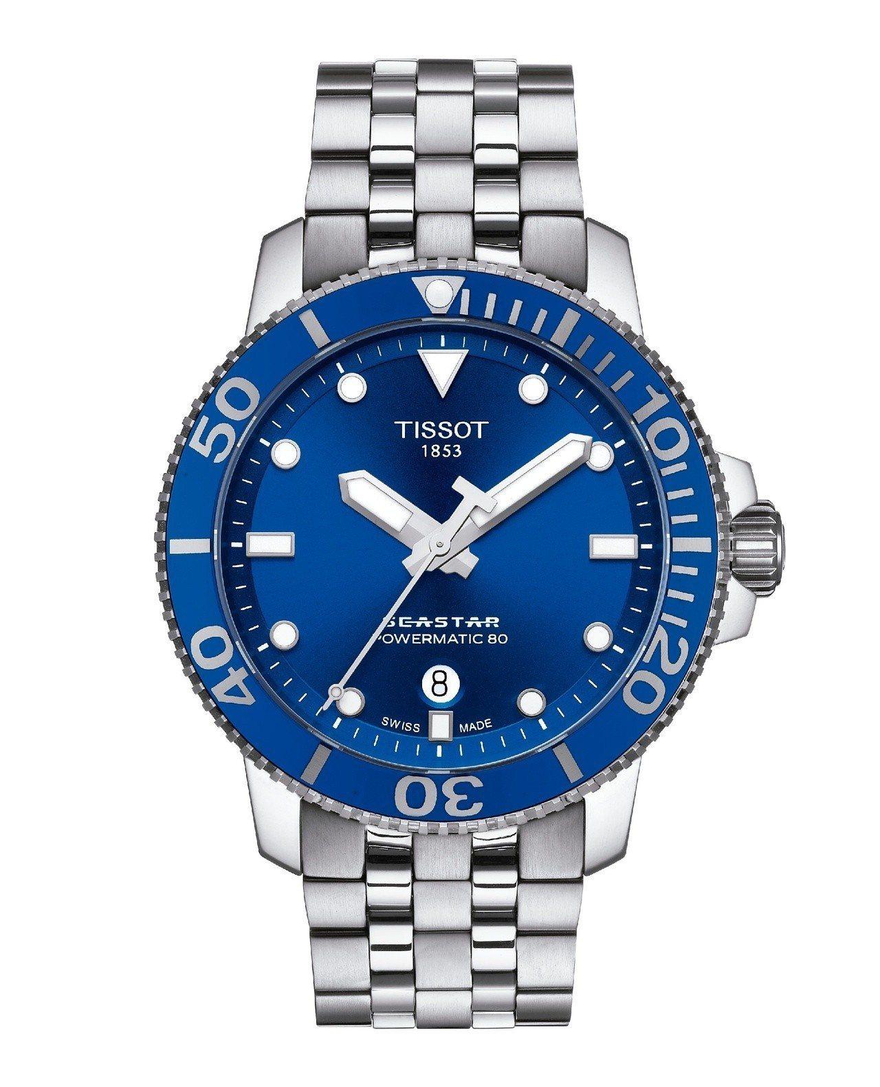 天梭Seastar 1000系列自動款潛水腕表,不鏽鋼表殼搭配陶瓷表圈、藍色表面...
