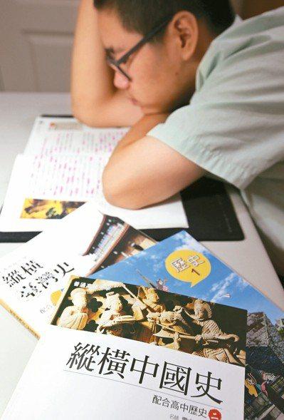 明起三天,課審大會將審查12年國教社會領域課綱草案,高中歷史由編年史改為主題式、...