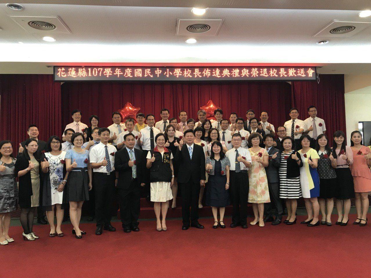 花蓮縣府昨舉辦中小學校長布達典禮。記者王燕華/攝影