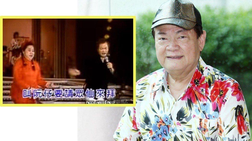 劉福助和素珠早期在秀場合唱「牽亡歌」。圖/摘自YouTube、報系資料照