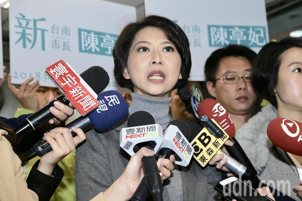 民進黨立委陳亭妃。 圖/聯合報系資料照片
