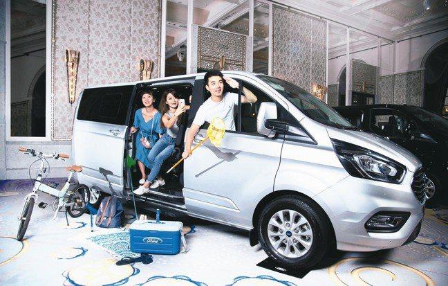 福特旅行家長短軸車型兼備,可滿足多元使用需求。 圖/福特六和
