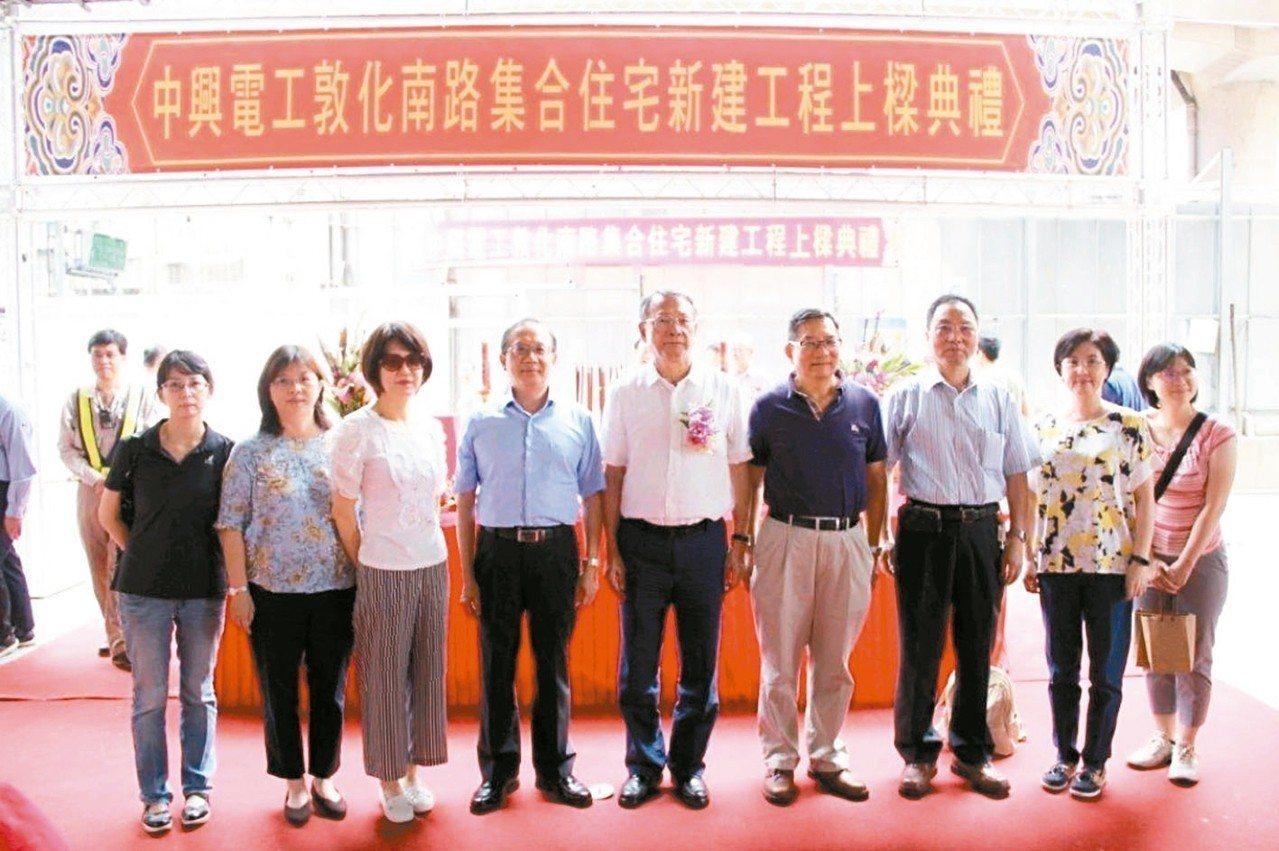 華南銀行副總經理石志和(前排左四)與中興電工董事長江義福(前排左五)出席敦南都更...