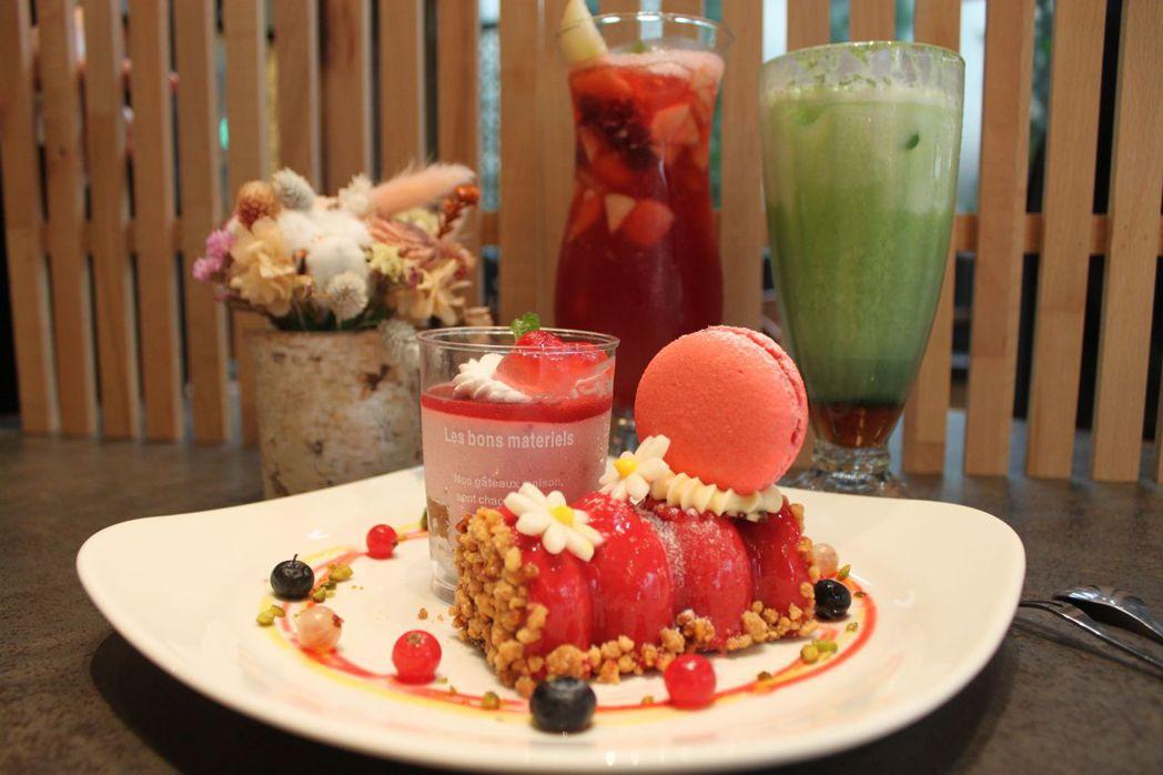迎接七夕到來,夏都城旅推出雙人「莓好愛情午茶套組」。  夏都城旅 提供