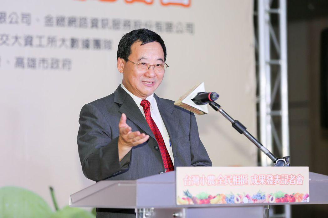 中華電信執行副總馬宏燦記者會致詞 中華電信/提供