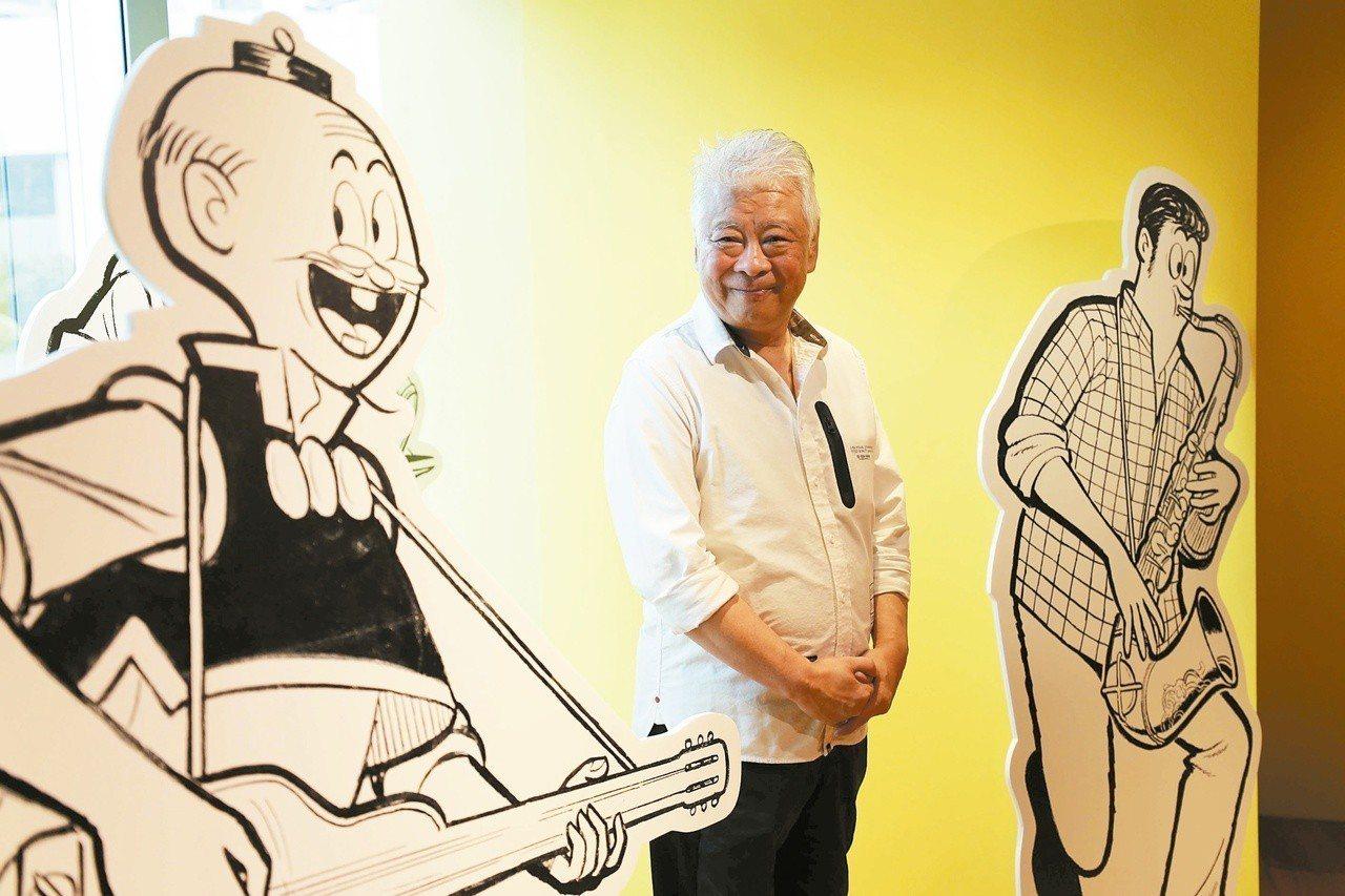 《老夫子》王澤手稿競價達40萬港元。中新社資料照