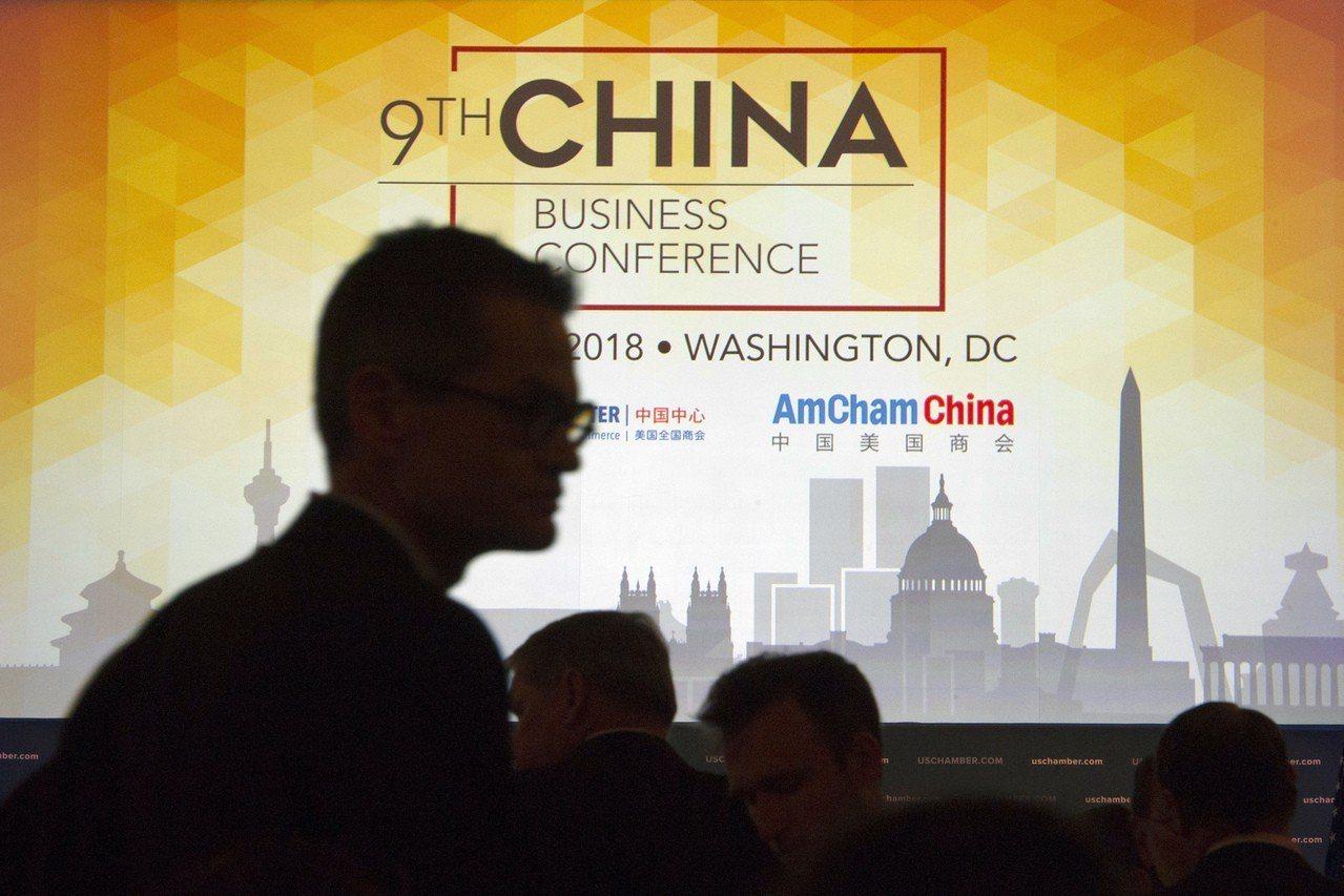 中貿易全國委員會中國事務副會長彭捷寧表示,在美國對中國340億美元進口產品加徵關...