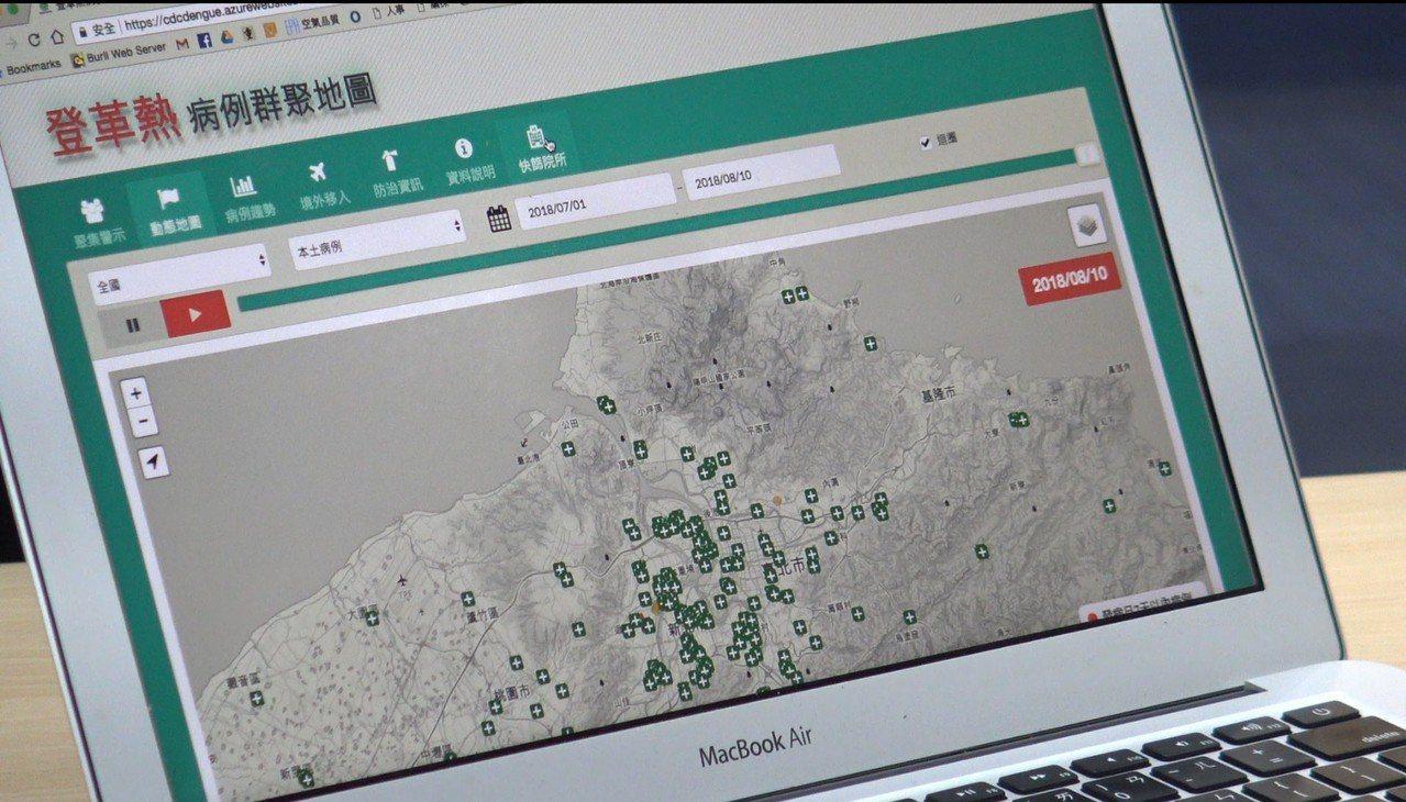 民眾可多加利用疾管署官方網站中的「登革熱病例群聚地圖」,不只能精確掌握住家附近疫...