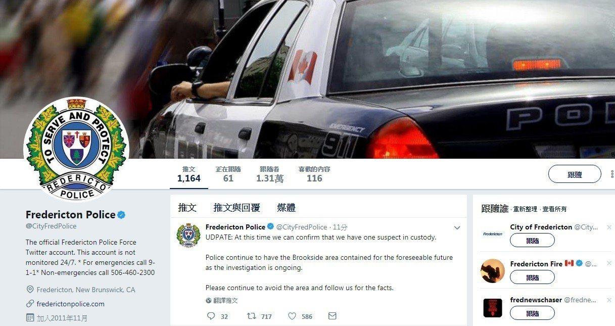 加拿大東部弗瑞德里克頓巿發生槍擊案,造成4人喪生,警方敦促民眾留在家裡並且鎖上大...