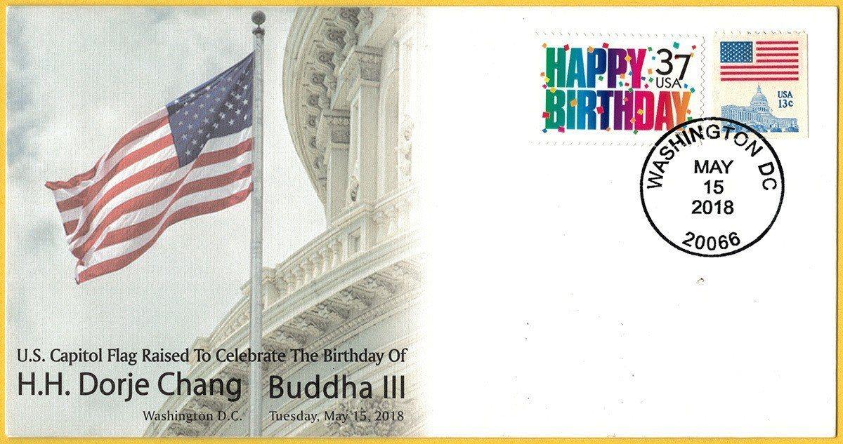 5月15日這一天,華盛頓郵政局發行美國在國會升旗祝賀H.H.第三世多杰羌佛生日的...