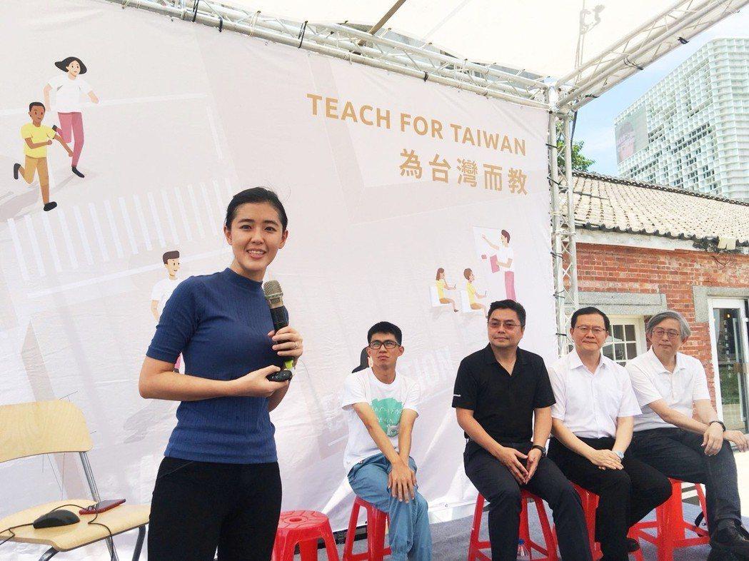 TFT為台灣而教創辦人劉安婷認為當老師為孩子付出的時候,他也成為一個能夠解決問題...