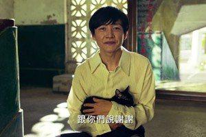 王鼎棫/全聯廣告爭議:當轉型正義只停留在擦脂抹粉的畫面