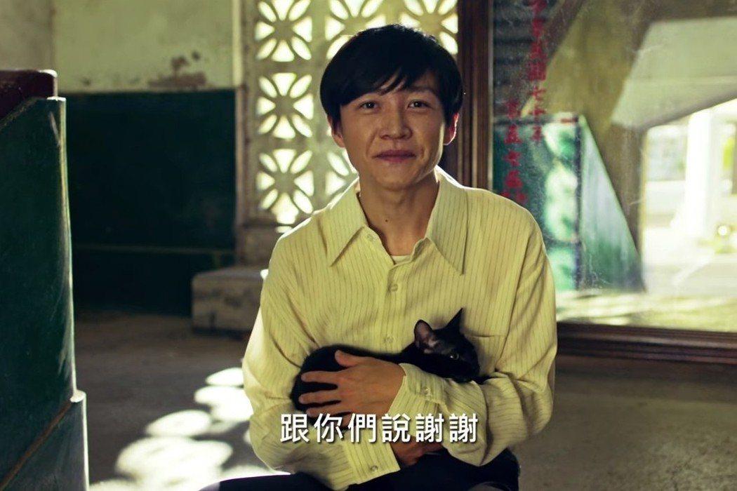 被網友指出疑似影射的陳文成博士。 圖/截自全聯官方YouTube