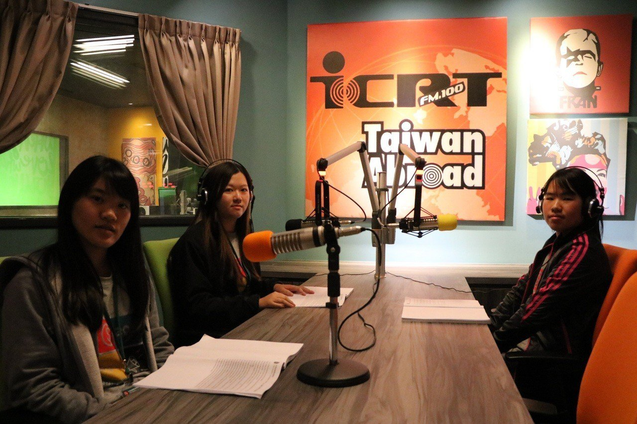 中信金融管理學院校園內打造ICRT Tainan台,提供學生英文廣播實戰機會與學...