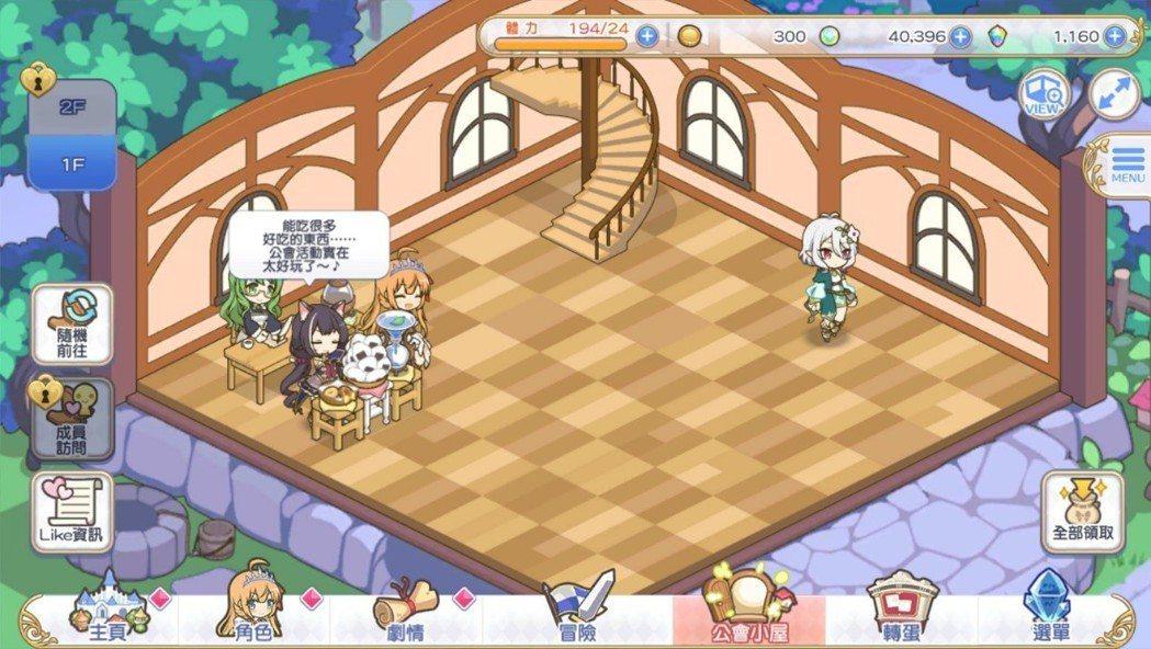 小屋的角色活潑生動,還能與家具互動。