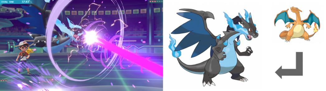 超級噴火龍X全身變成了黑色,火焰的顏色也因為溫度上升而變成了藍色。此外,牠的屬性...