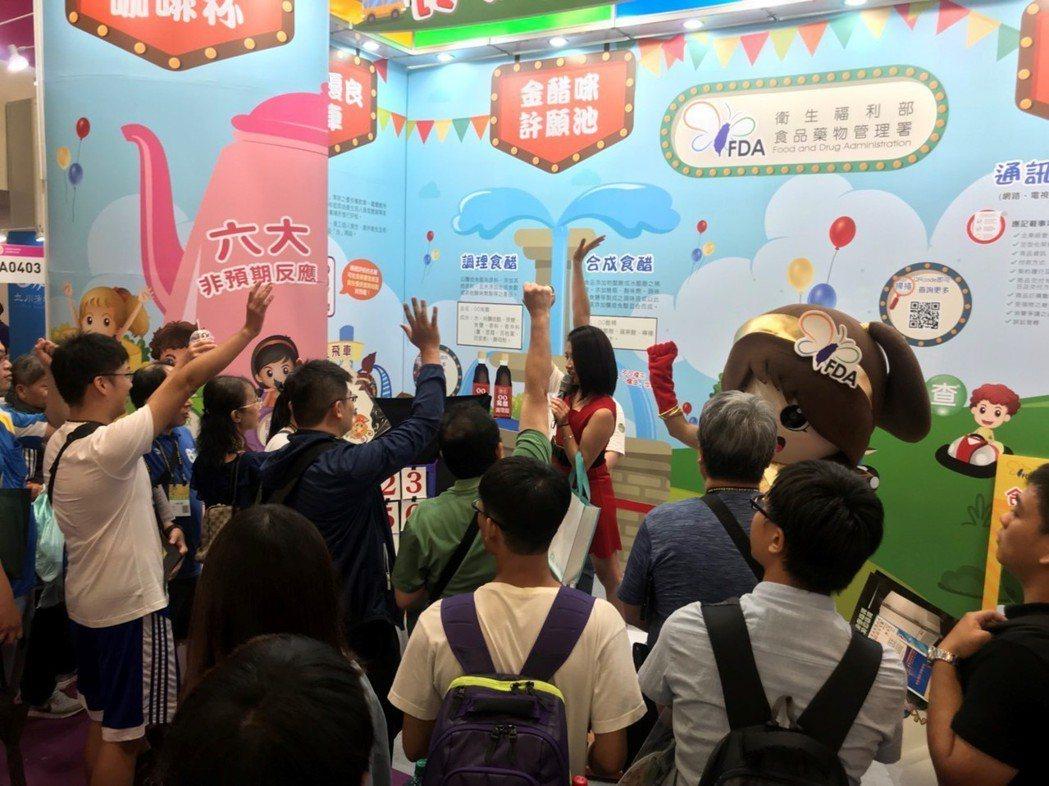將帶著台北食品展熱鬧氣氛前往台中世貿與民眾一起同樂。報系資料照