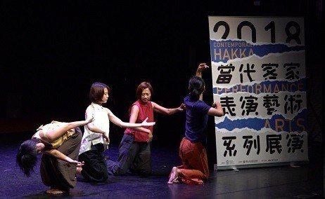 《梵體劇場》我歌我茶-身體行動舞譜精彩的演出。 台北市客家文化基金會/提供