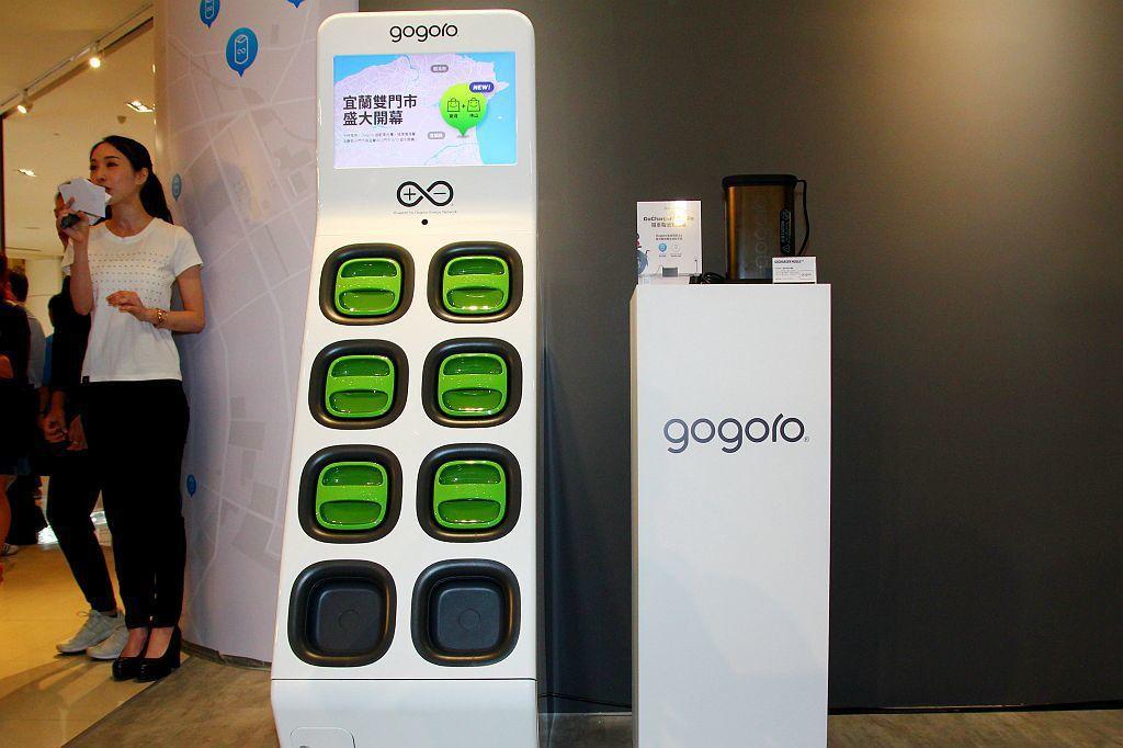 針對東部民眾的用車環境,除既有的換電、GoCharger Mobile隨車電池充...