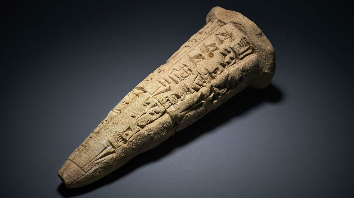 錐狀陶器上寫有蘇美楔形文字。 圖/大英博物館