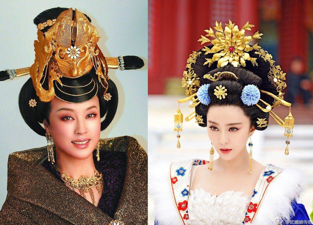 兩代武則天:圖左為中國影星劉曉慶飾演、堪稱電視劇經典的武則天,圖右為范冰冰在《武...