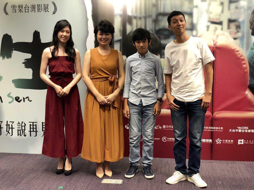 導演安邦(右起)、演員吳至璿、嚴藝文、蔡亘晏到台中宣傳「生生」。圖/華映娛樂提供