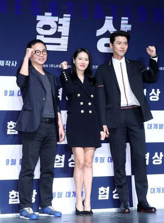 「極智對決」預定10月19日全台上映!圖/華聯國際提供
