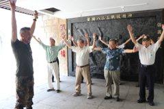 體驗烽火連天 新北策展紀念八二三炮戰60年