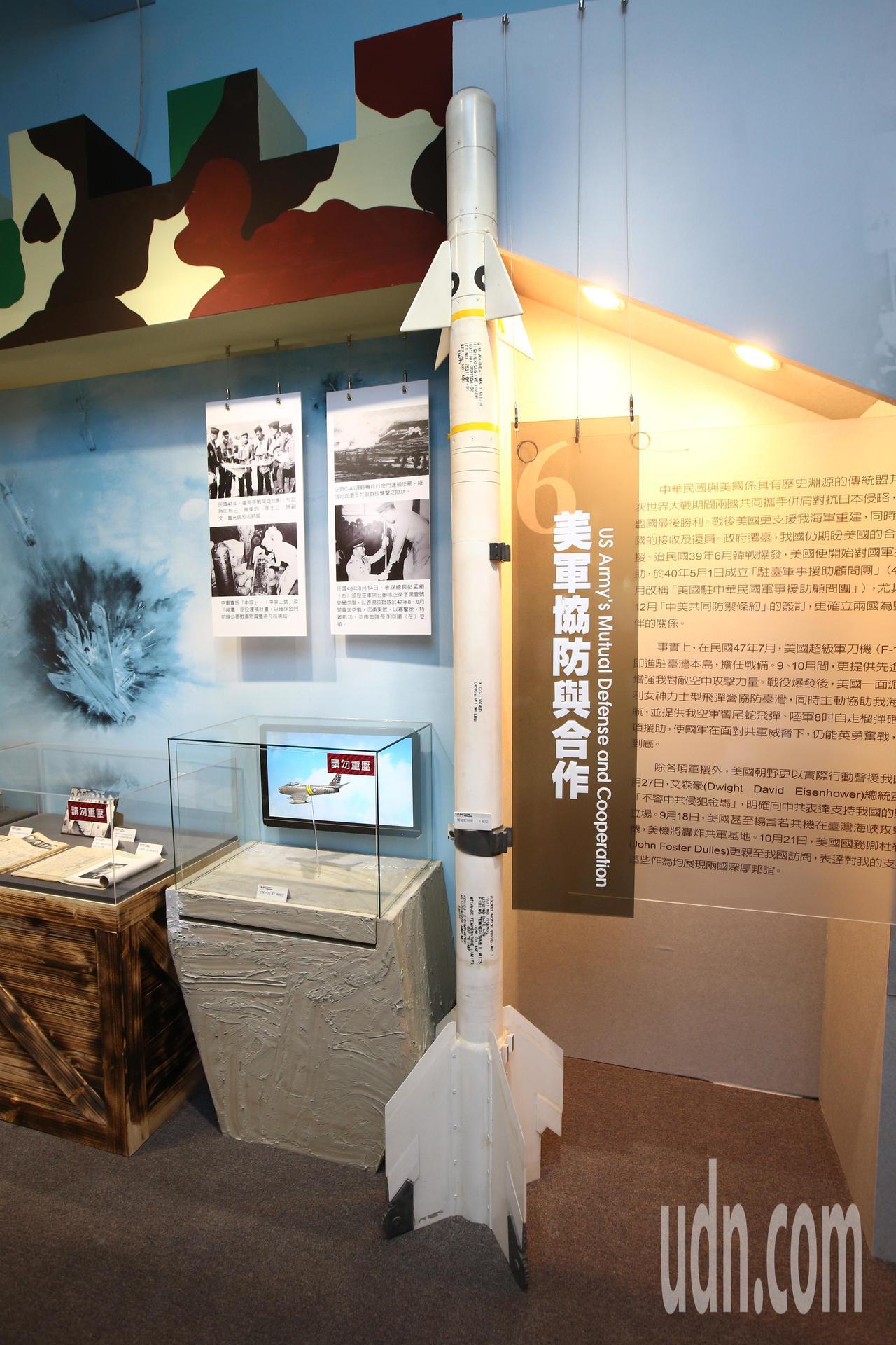 國防部823特展上午開幕,展出許多珍貴的歷史文物,其中924溫州灣空戰全世界首次...
