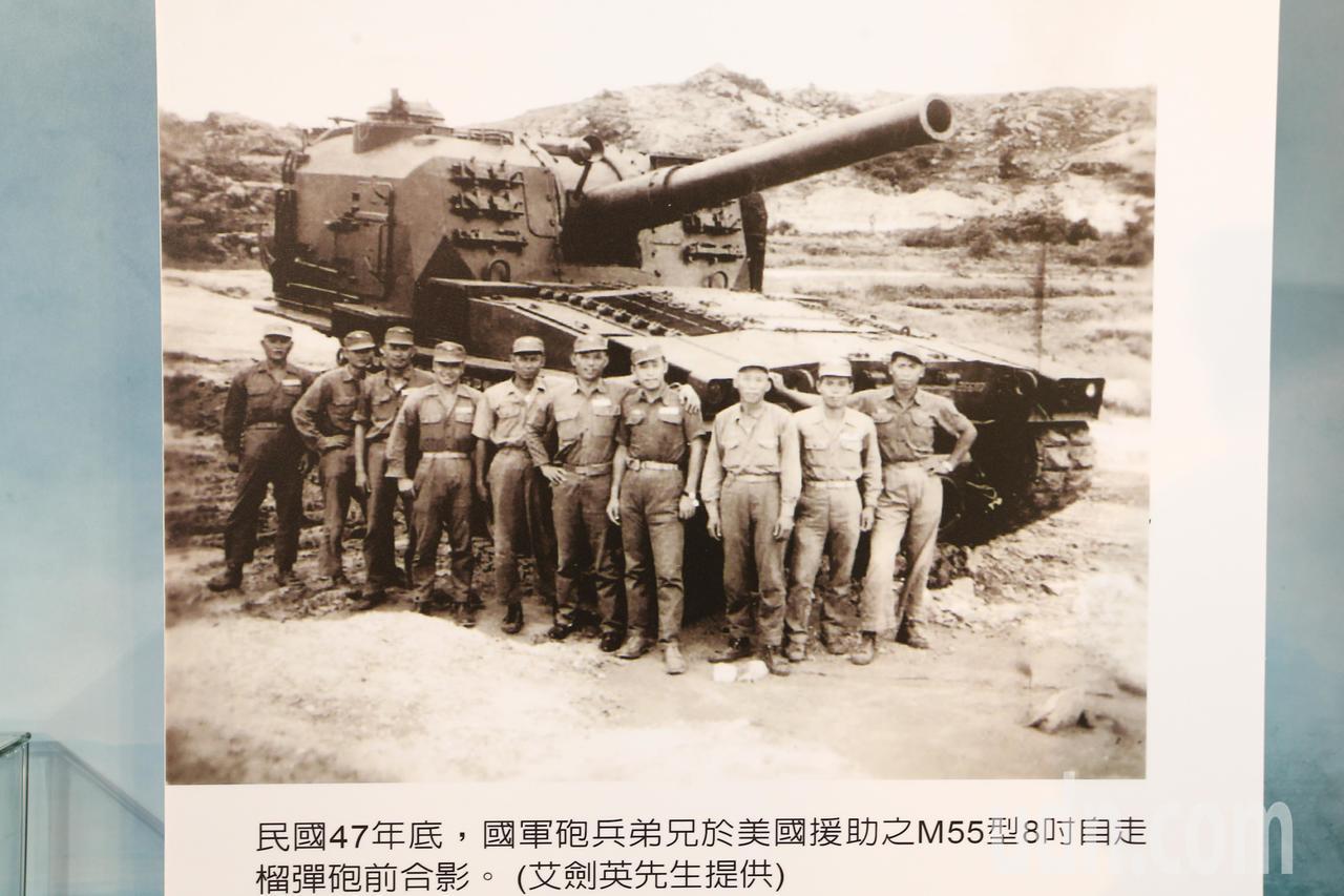 國防部823特展上午開幕,展出許多珍貴的歷史文物,其中關鍵武器-美造M55型8吋...