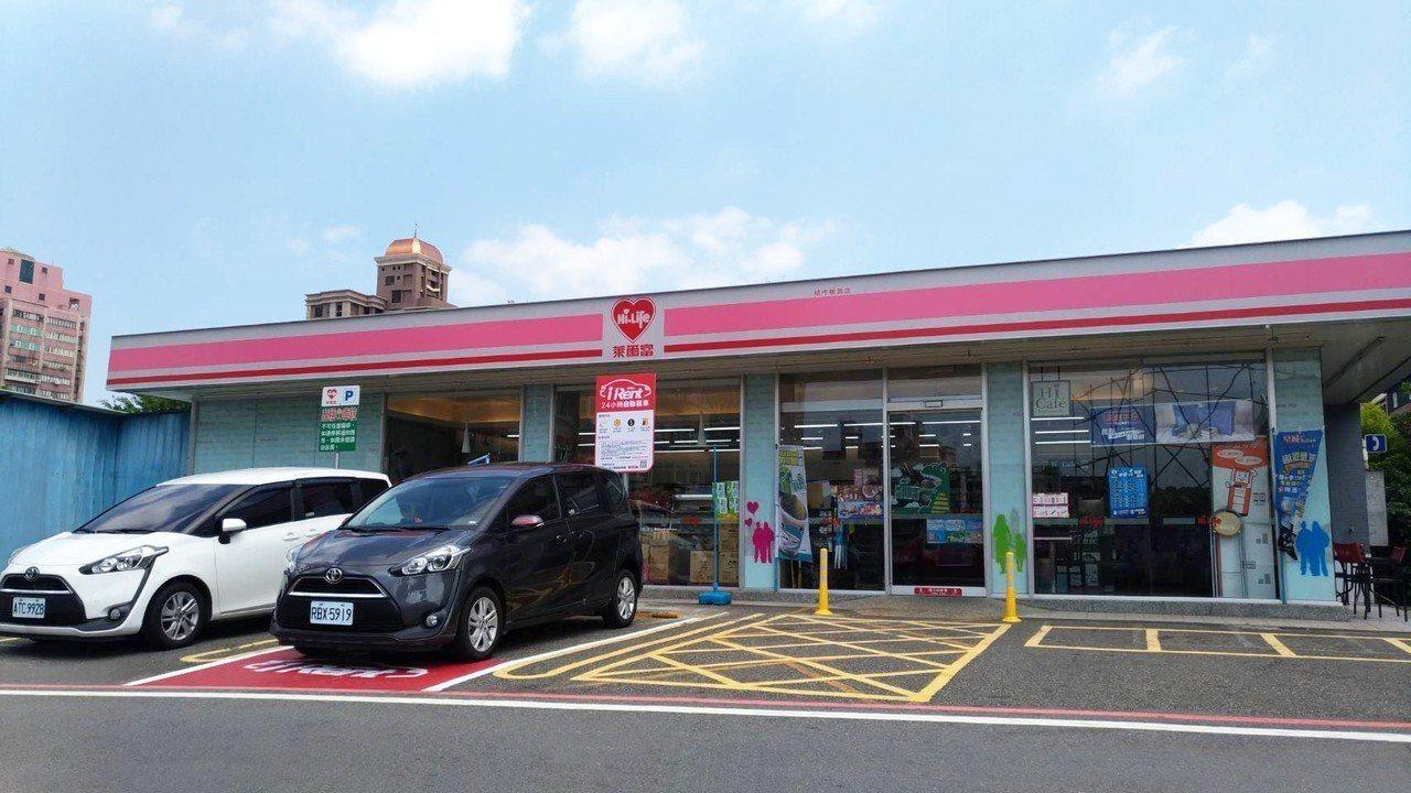 即日起在萊爾富便利商店店舖停車區也能輕鬆租借iRent。圖/公司提供