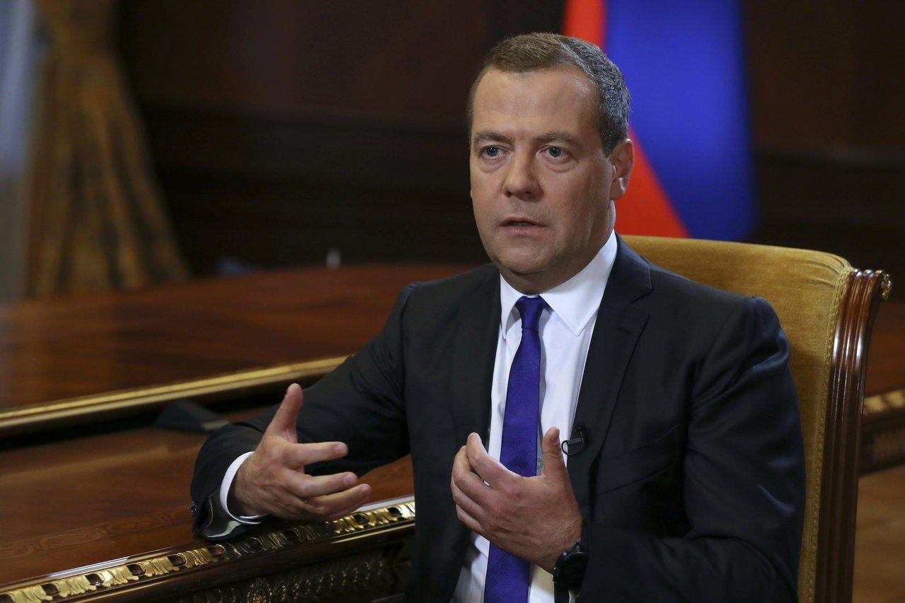 俄羅斯總理麥德維夫警告美國,任何針對俄國銀行運作和外匯交易的制裁行動,都會被視為...