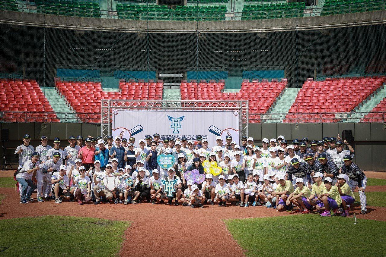 台北興富發棒球隊與台北市私立聖道兒童之家的小朋友,一同度過開心的棒球體驗活動。圖...