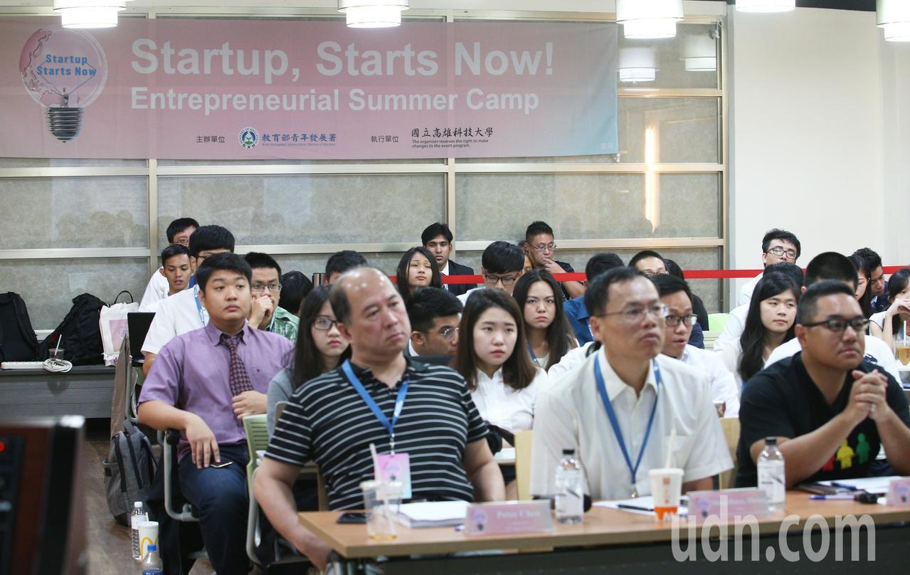 國立高雄科技大學創新創業教育中心舉辦新南向青年創業交流營隊,有來自8個國家、40...