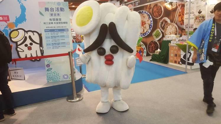 香川縣的吉祥物傻努咚。記者陳睿中/攝影
