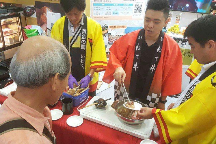 岩手攤位現場推出和牛壽喜燒免費試吃活動,吸引民眾排隊。記者陳睿中/攝影