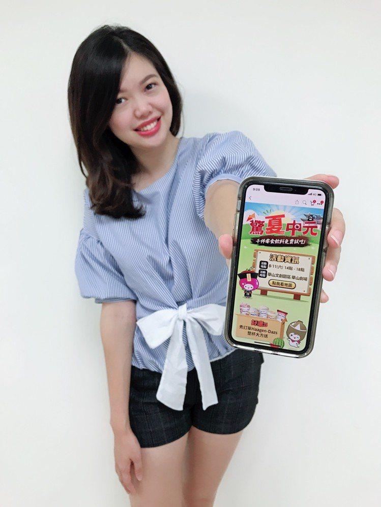 momo購物網8月11日下午2點將於台北華山1914文創園區舉辦「驚夏中元」派對...