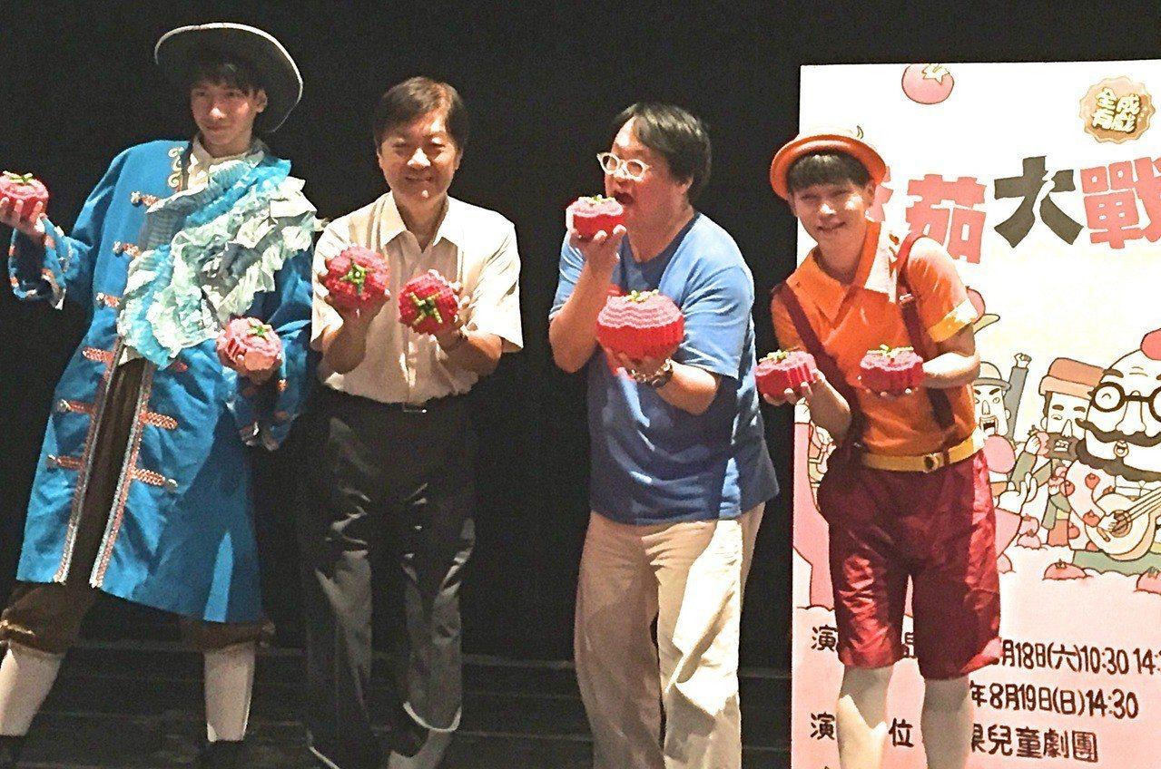 趙自強(右二)所率領的「如果兒童劇團」,18及19日將在台南今日戲院演出歡樂親子...