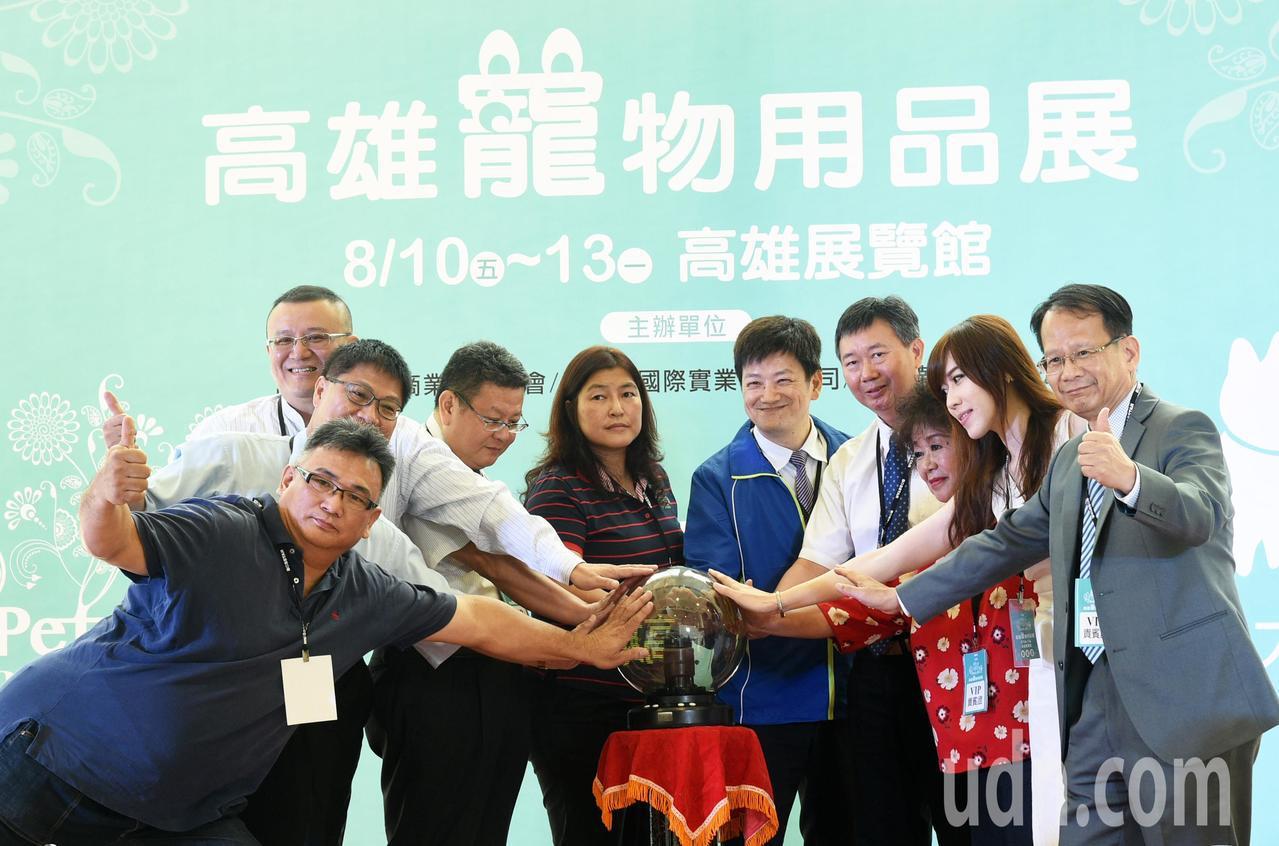「2018高雄寵物用品展」從今天起到13日在高雄展覽館舉行。記者劉學聖/攝影