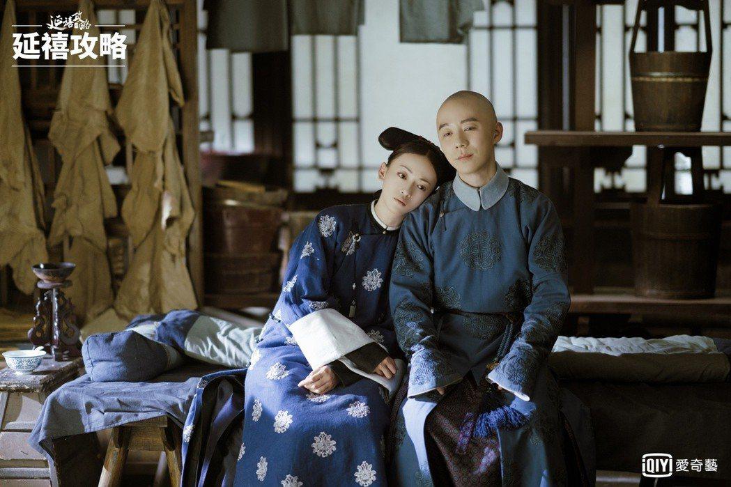 魏瓔珞(左)和袁春望最後會為敵  圖/愛奇藝台灣站提供