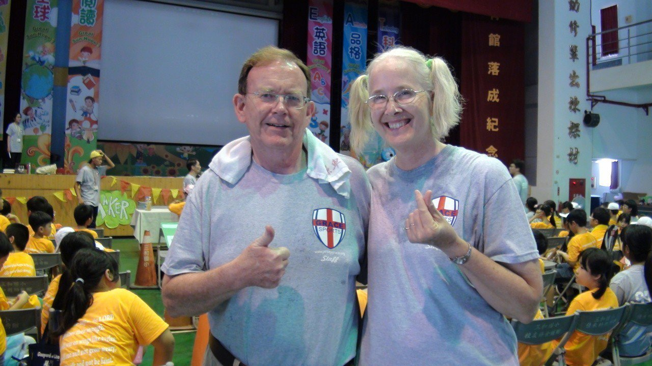 何馬可、何路得夫婦(Mark & Ruth)連續2年與嘉義縣三和國小合辦「運動雙...