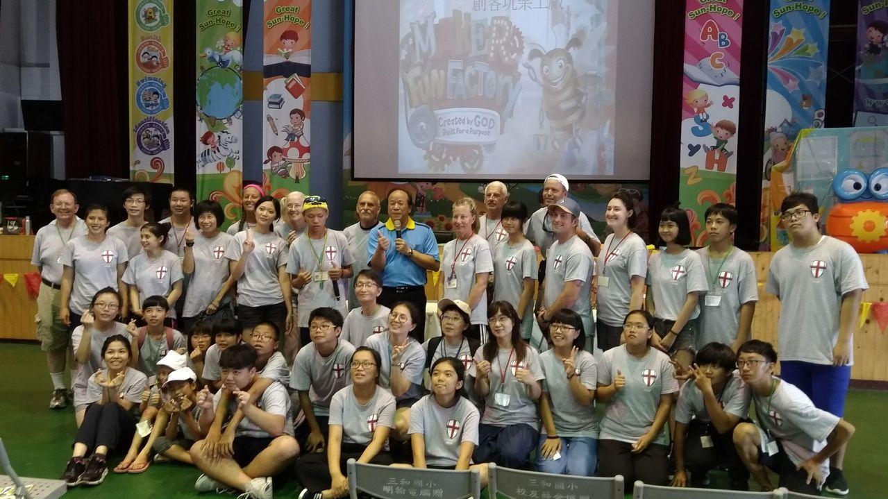 運動雙語夏令營由美國和台灣團隊一起舉辦。圖/三和國小提供