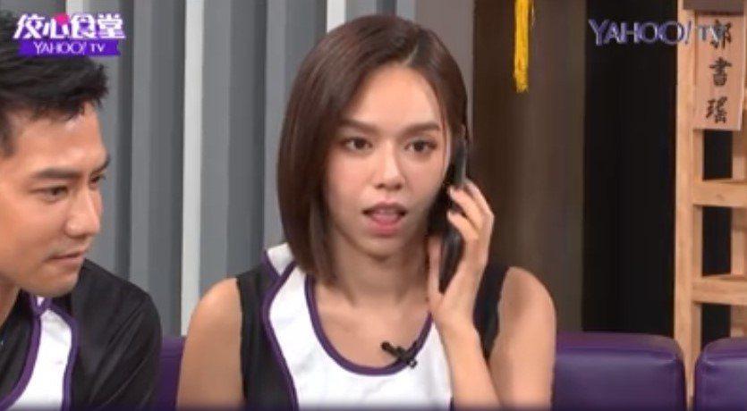 夏于喬被英文語音嚇到目瞪口呆。圖/摘自Yahoo TV