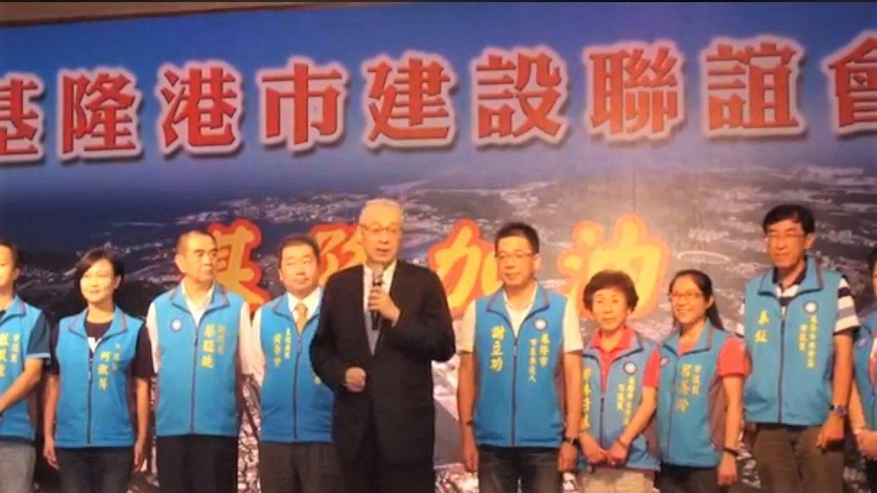 吳敦義今晚基隆推薦市長、議員提名人,並力推市港合一。記者游明煌/翻攝