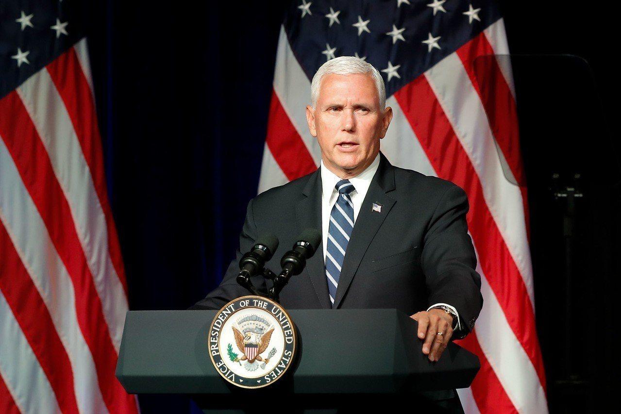 美國副總統潘斯9日在國防部演講時表示,爭取到2020年成立「太空軍」。(新華社)