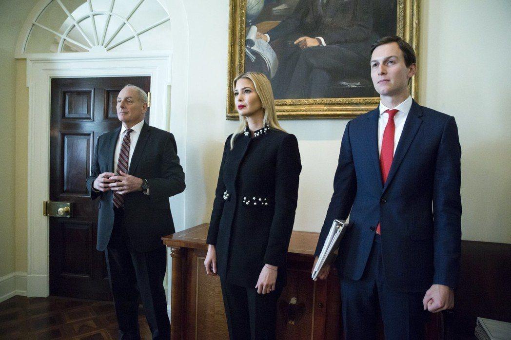 白宮幕僚長凱利(左起)不再試圖干涉川普女兒伊凡卡及女婿庫許納。 (歐新社)
