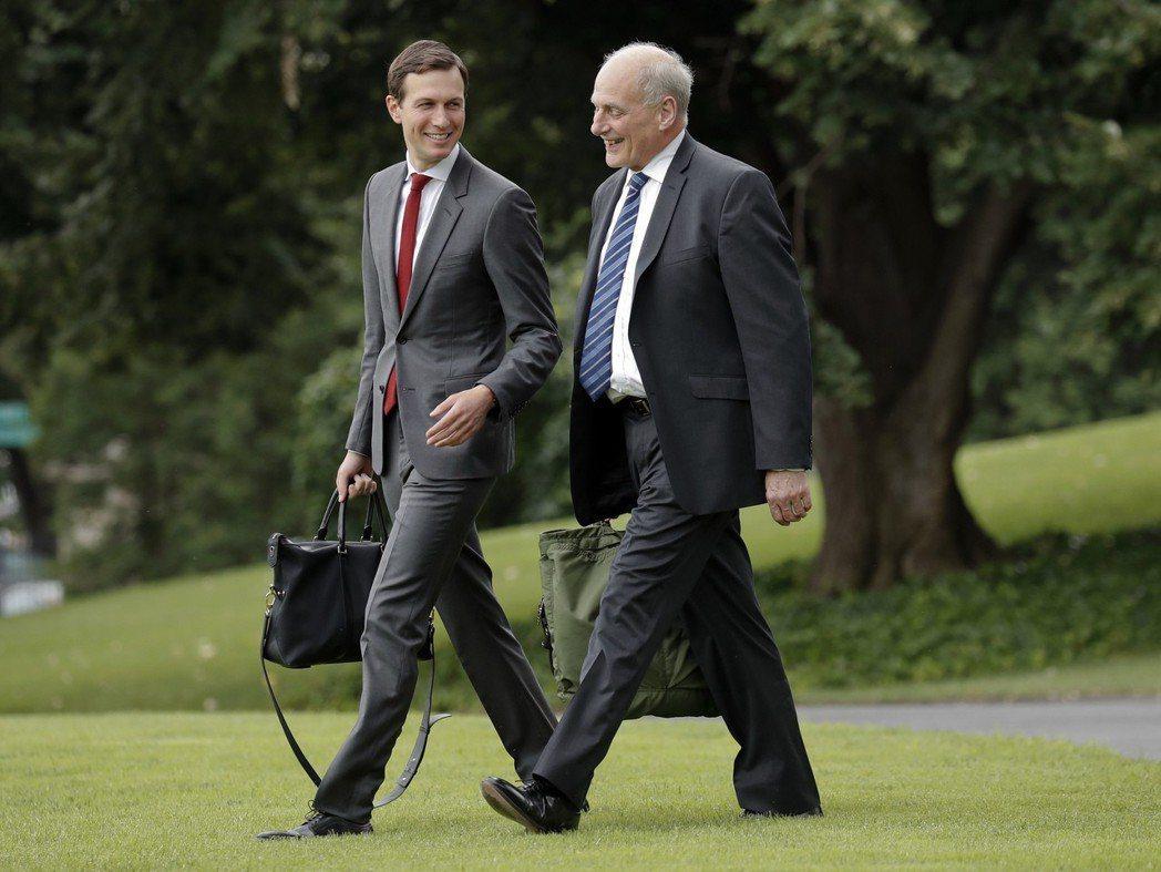 白宮幕僚長凱利(右)與川普女婿,白宮資深顧問庫許納(左)關係大幅改善。 (美聯社...