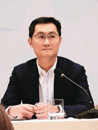騰訊控股董事長馬化騰